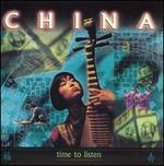 China: Time to Listen [Box] [Box]