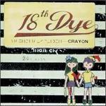 Crayon [Maxi Single] [Maxi Single]