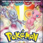 Pokemon: The First Movie [Blister]