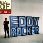 EDDY ROCKER