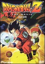 Dragon Ball Z: The Movie - Dead Zone