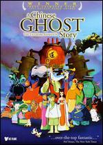 Chinese Ghost Story (Animated)