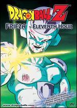 Dragon Ball Z - Frieza: Eleventh Hour