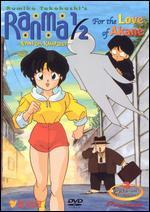 Ranma 1/2: Random Rhapsody Vol. 8 - For the Love of Akane
