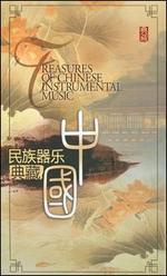 Treasures of Chinese Instrumental Music