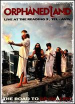The Road to Or Shalem [DVD]