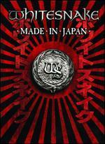 Made in Japan [Digipak]