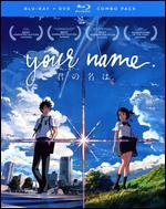 YOUR NAME:MOVIE