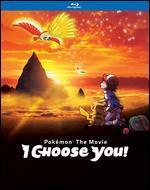 POKEMON THE MOVIE:I CHOOSE YOU