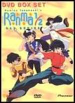 Ranma 1/2 OAV Series: Box Set