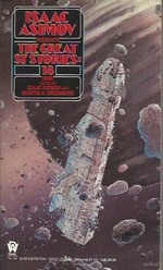 Isaac Asimov Presents the Great Science Fiction Stories, 18